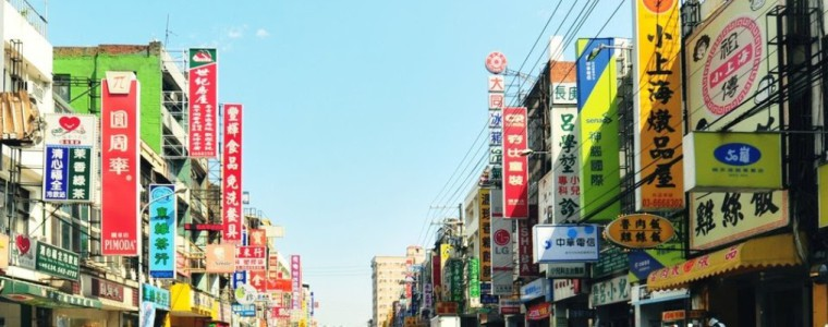 光復路一段(關東橋)街景圖