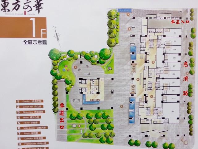 東方文華1樓公設圖