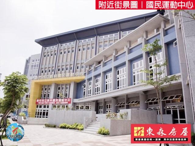 國民運動中心
