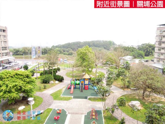 關埔公園_2