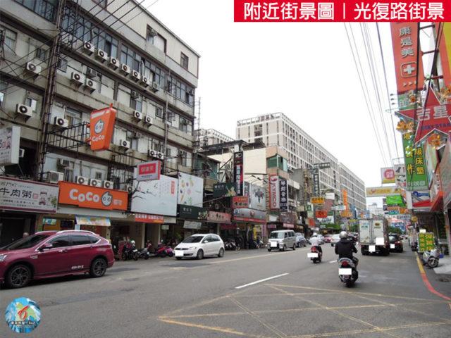 光復路一段街景_2