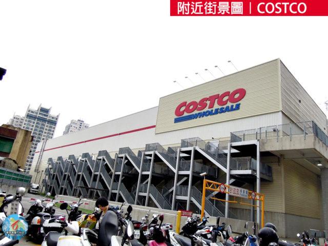 COSTCO_1