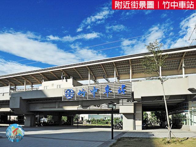 竹中車站_1