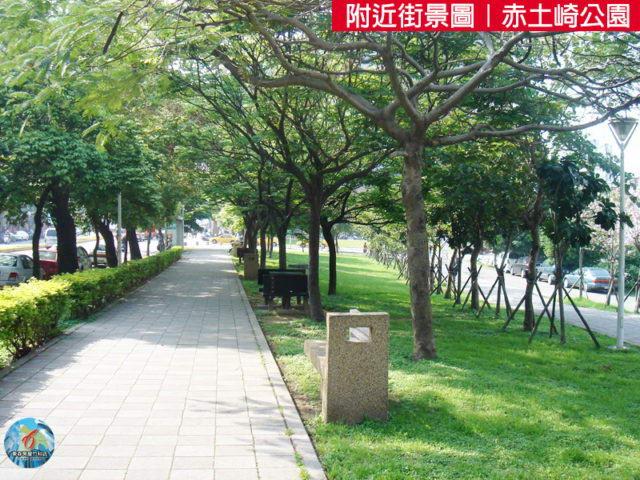 赤土崎公園