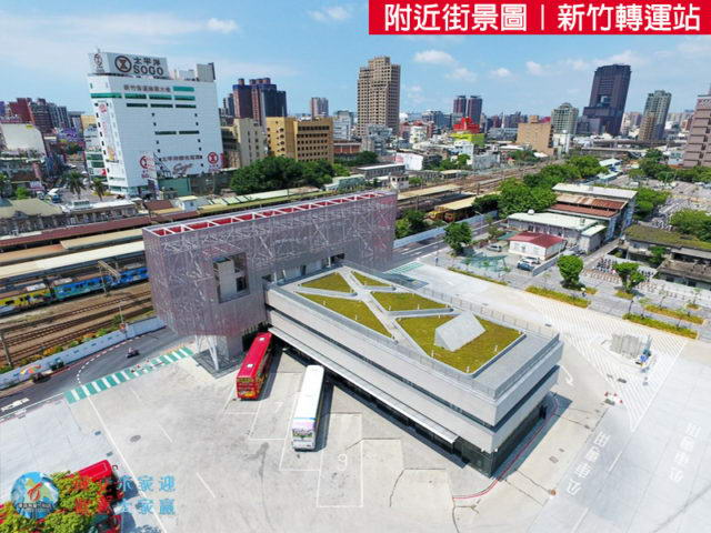 新竹轉運站_2