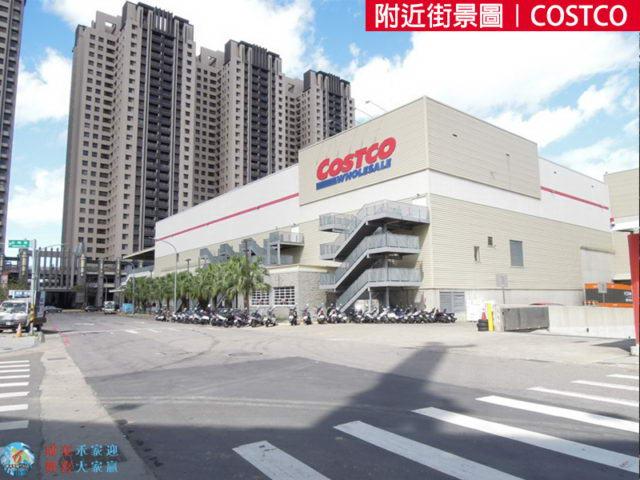 COSTCO_3
