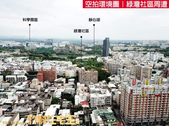 綠灣社區周邊_ (1)