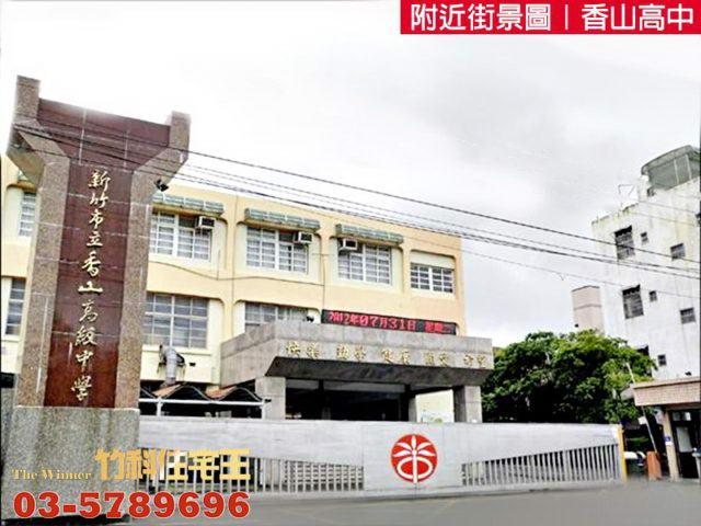 香山高中_1