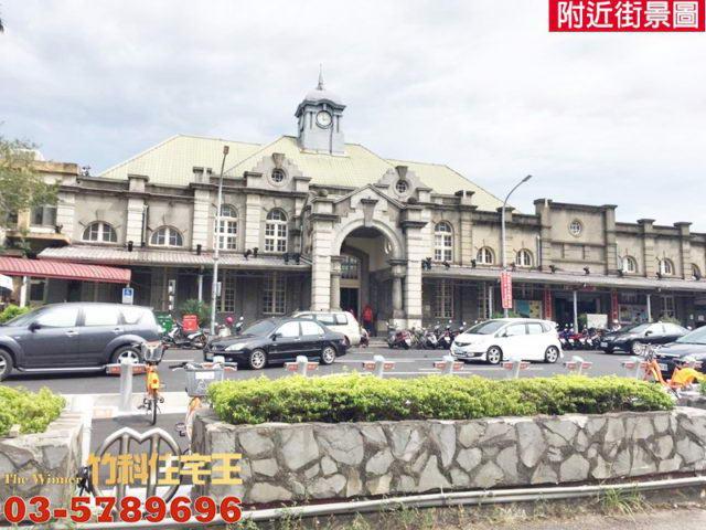 新竹火車站 _2