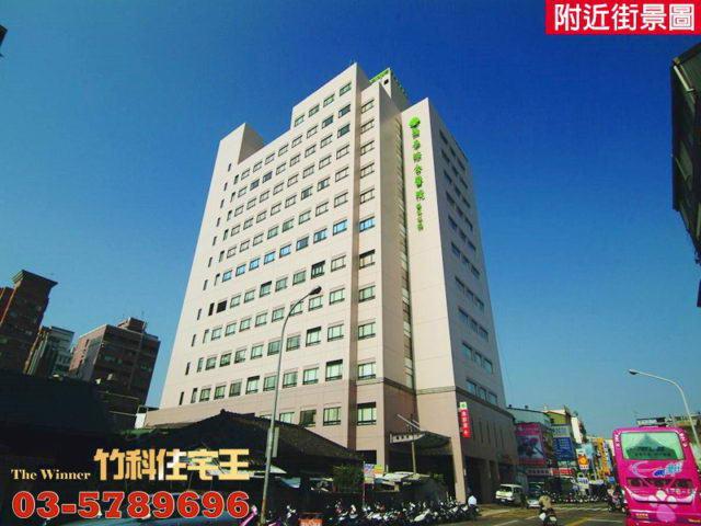 新竹 國泰綜合醫院