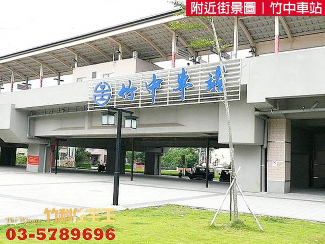 竹中車站_3