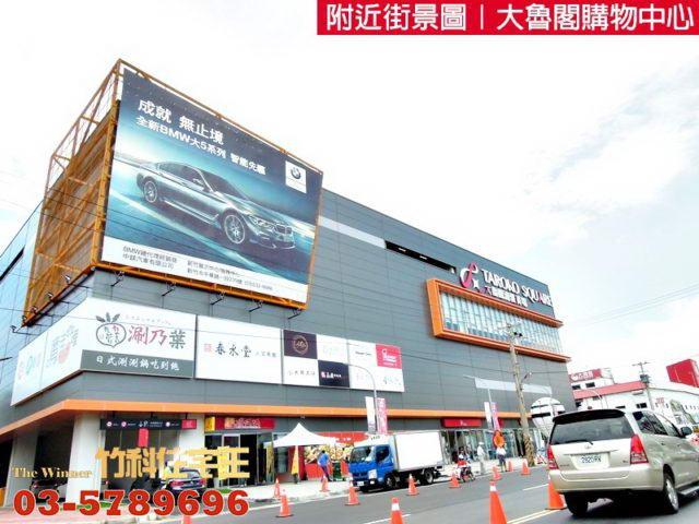 大魯閣購物中心_1
