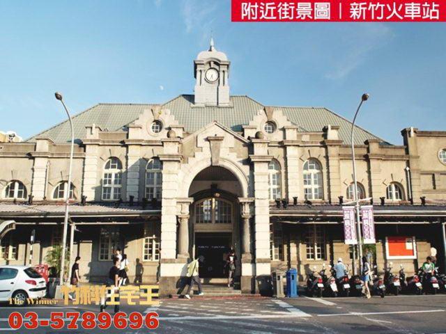 新竹火車站_1