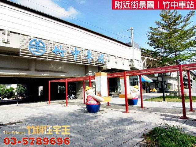 竹中車站_ (2)