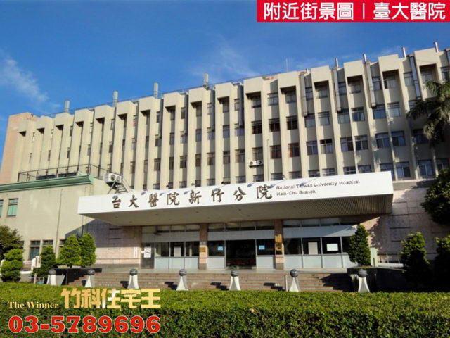 臺大醫院_2