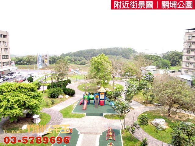 關埔公園_ (1)